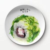 飯糰A3 –8吋新骨瓷浅餐盤