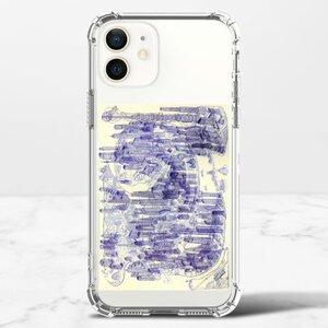 擁抱不完美iPhone 12 透明防撞殼(TPU軟款)
