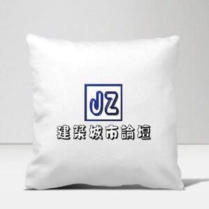 網標16x16吋細毛絨抱枕