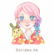 Sola Illustration
