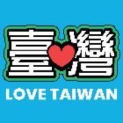 lovetaiwan